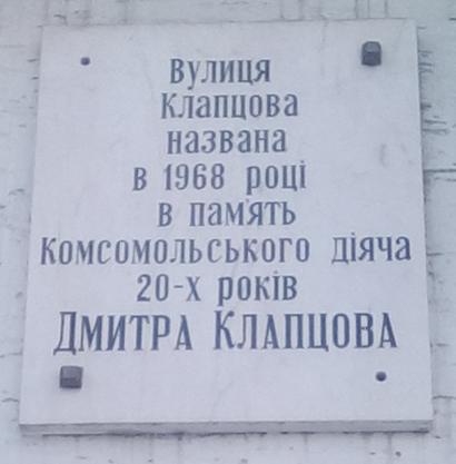 Закон о декоммунизации. Почему в Харькове не спешат сносить памятники и мемориальные доски коммунистам, - ФОТО, фото-4