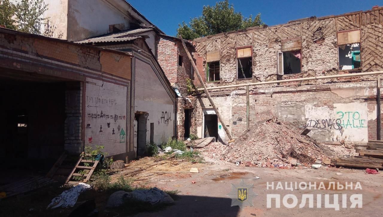 фото: ГУ НП в Харьковской области