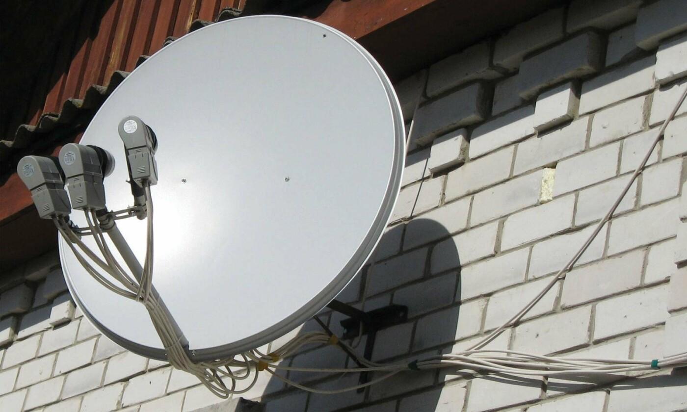 Переход на цифровое вещание: что это значит для харьковчан, - ФОТО, фото-3