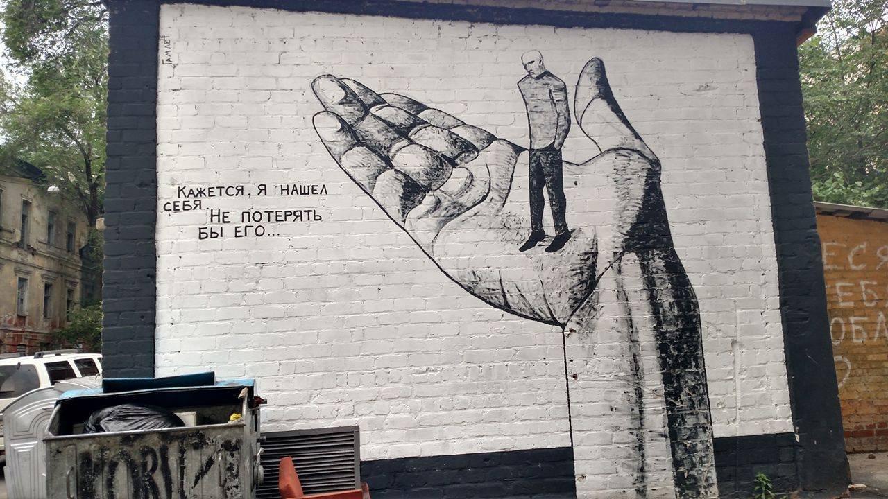 «Это шизофрения»: в центре Харькова залили краской граффити известного художника, - ФОТО, фото-1