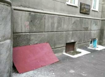 14 сентября неизвестные закрасили краской еще один рисунок Гамлета Зиньковского. На ул. Багалия, 15 был рисунок с изображением лодки и надписью «Лови течение».