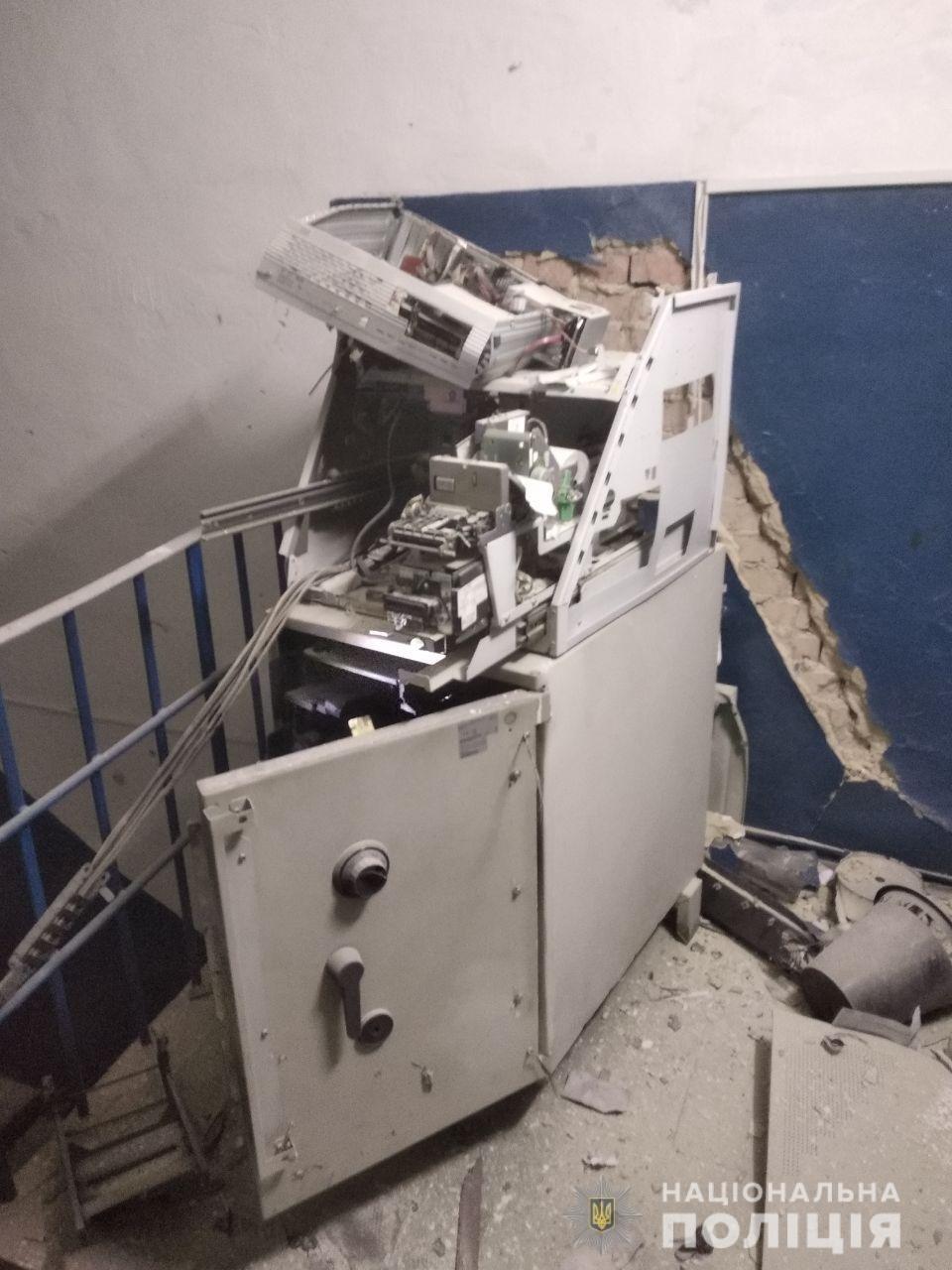 Утром в Харькове неизвестные взорвали банкомат и унесли деньги, - ФОТО, фото-1