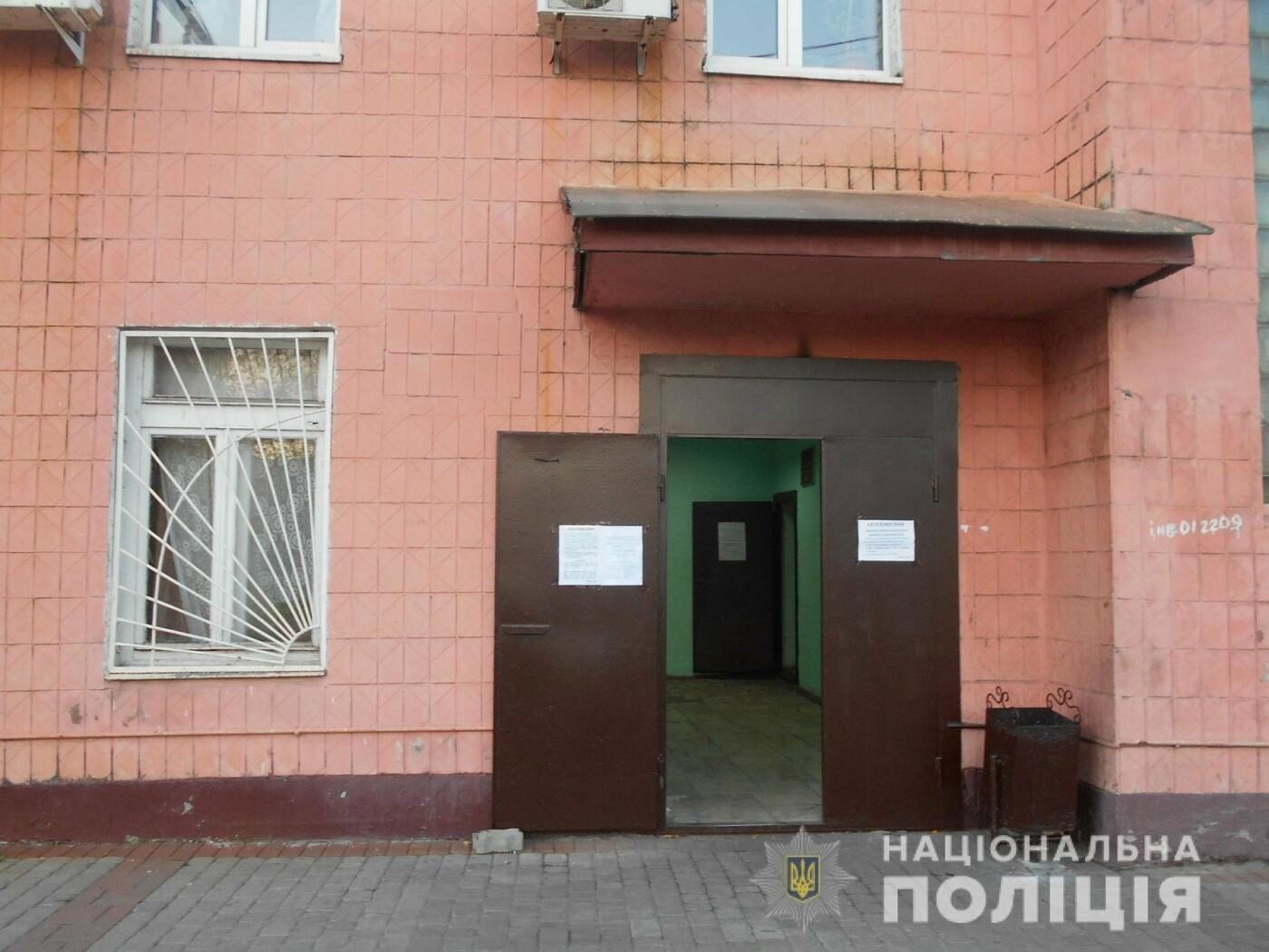 Утром в Харькове неизвестные взорвали банкомат и унесли деньги, - ФОТО, фото-3
