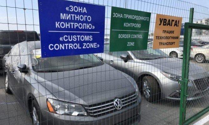 Новые тарифы и штрафы. Что изменится для украинцев при «растаможке» иностранных автомобилей, - ФОТО, фото-1