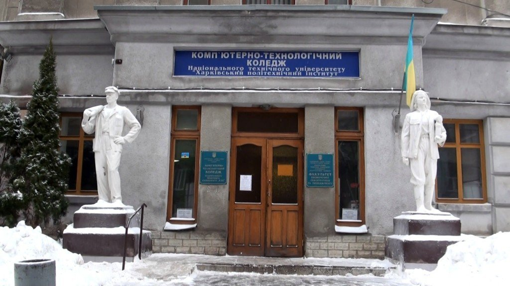 Колледжи Харькова. Куда могут пойти учиться выпускники школ, фото-9