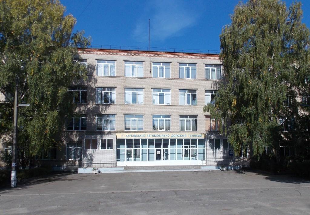 Колледжи Харькова. Куда могут пойти учиться выпускники школ, фото-5
