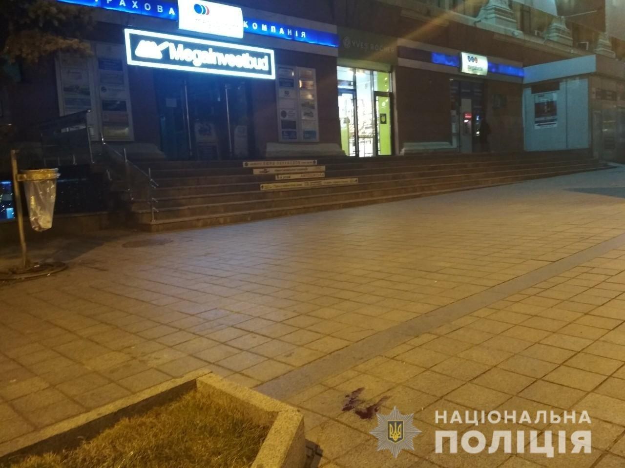 фото: ГУНП в Харьковской области