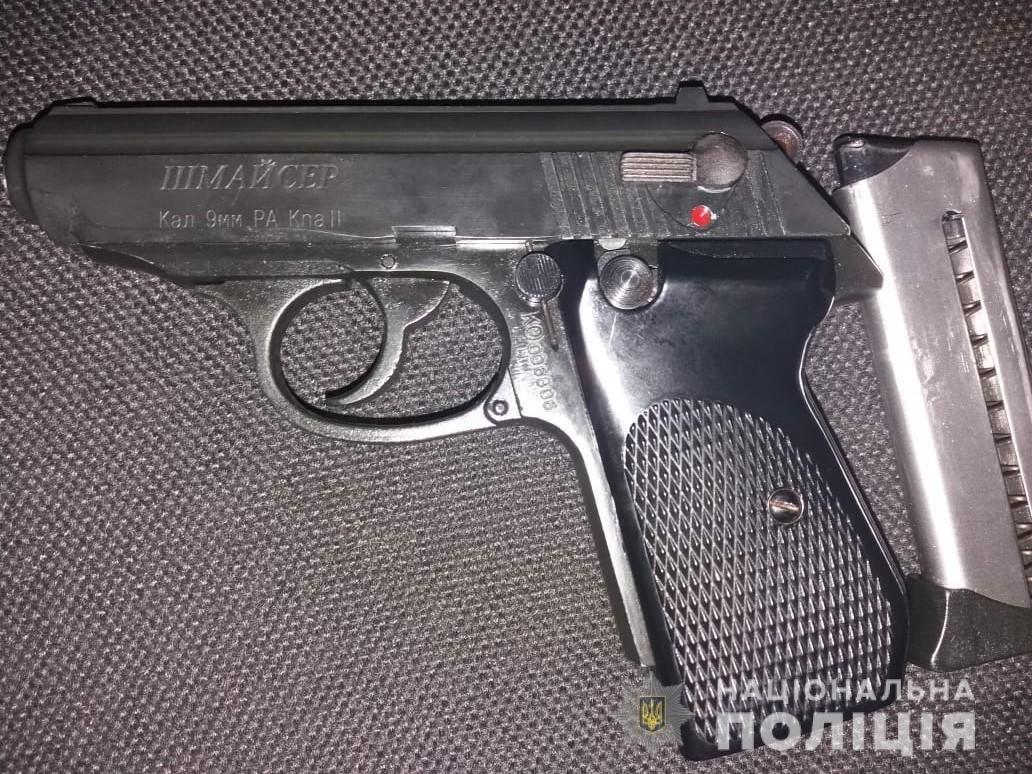 """Переделал травматический пистолет под """"огнестрел"""". Полиция изъяла оружие у харьковчанина, - ФОТО , фото-2"""