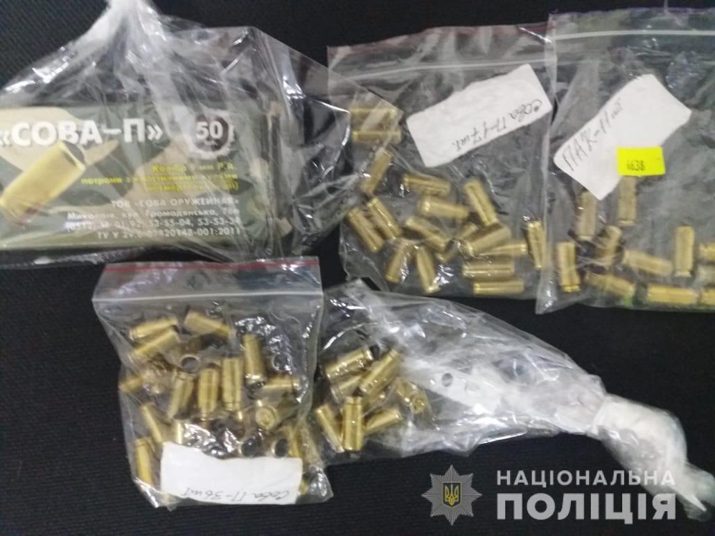 """Переделал травматический пистолет под """"огнестрел"""". Полиция изъяла оружие у харьковчанина, - ФОТО , фото-1"""