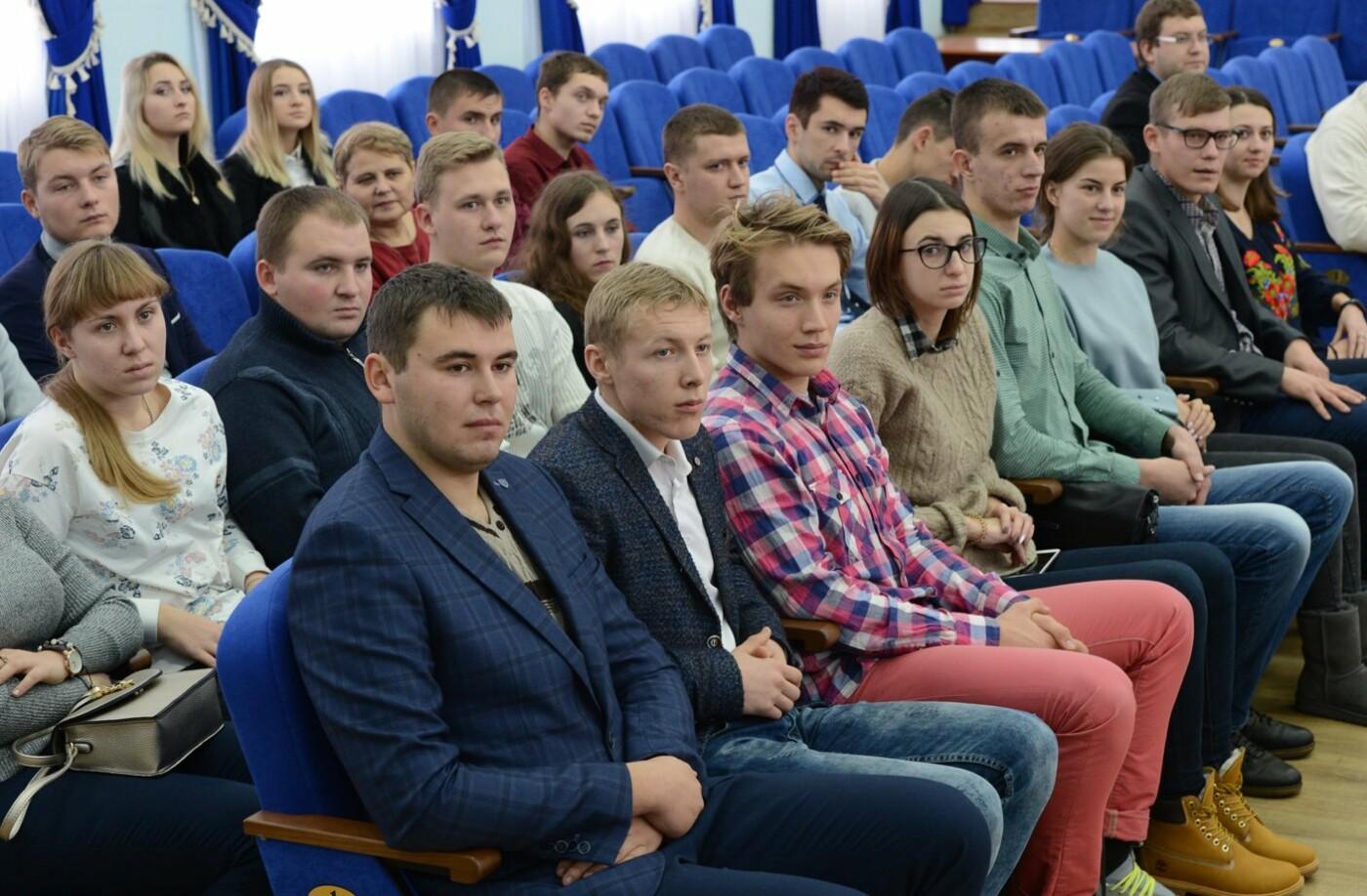 Харьковские студенты стали лучшими в конкурсе «Агро» и едут во Францию, фото-1