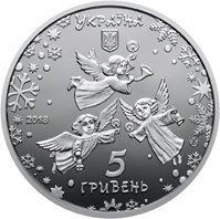 «К Новогодним праздникам». Харьковчане увидят новую памятную монету, - ФОТО, фото-1