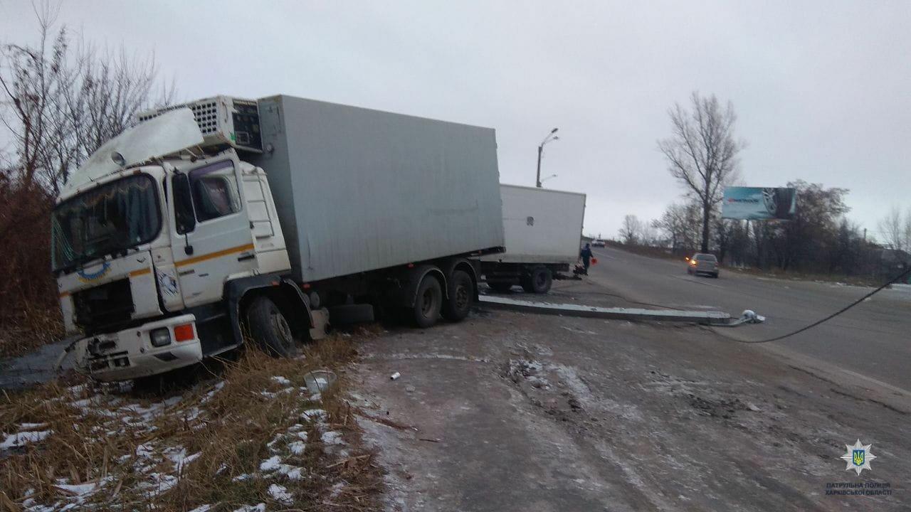 На Мерефянском шоссе не разминулись два грузовика. Есть пострадавший, - ФОТО, фото-1