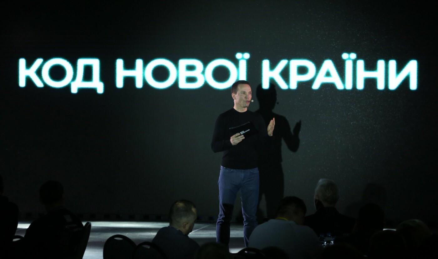 Юрій Дерев'янко вийшов з партнерства з Михайлом Саакашвілі. Його підтримала більшість обласних команд РНС (ФОТО, ВІДЕО), фото-1