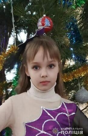 В Харькове полиция разыскивает пропавшую девочку, - ФОТО, фото-1