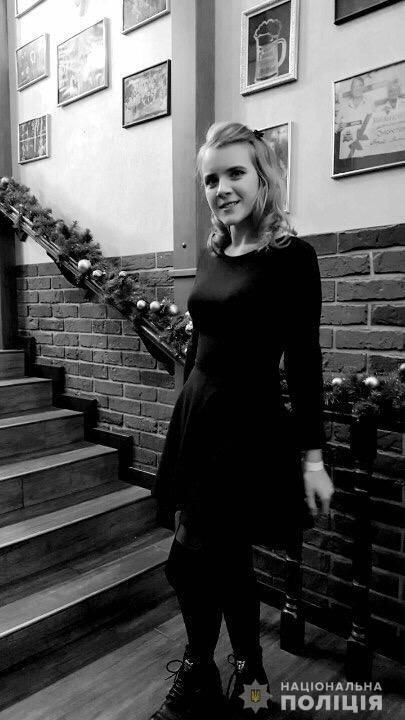 В Харькове неделю разыскивают пропавшую девушку, - ФОТО, фото-1