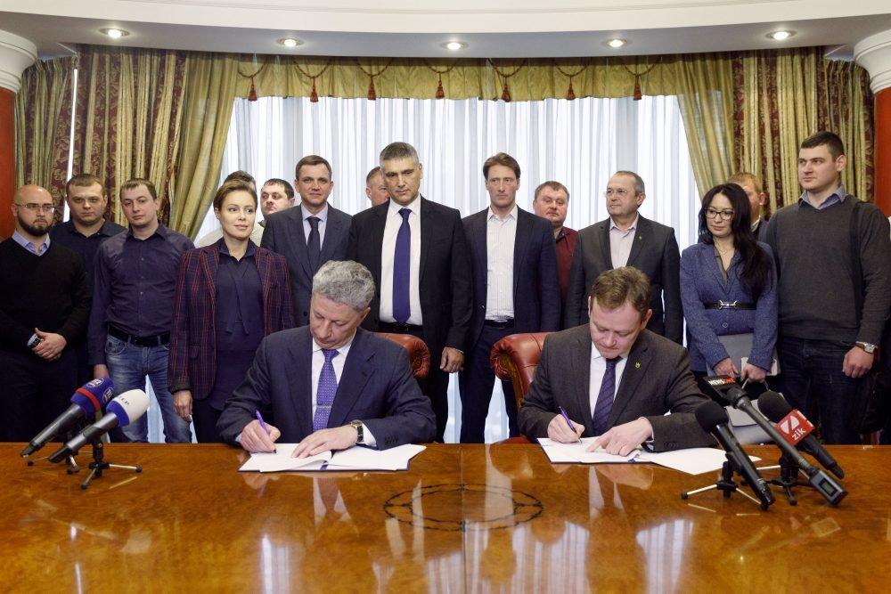 Аграрии подписали с Юрием Бойко меморандум о взаимной поддержке, фото-1