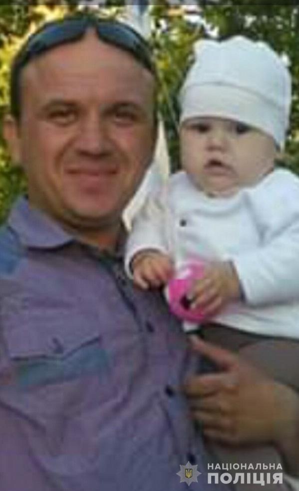 В Харькове разыскивают ребенка, которого отец забрал у матери без ее согласия, - ФОТО  , фото-1