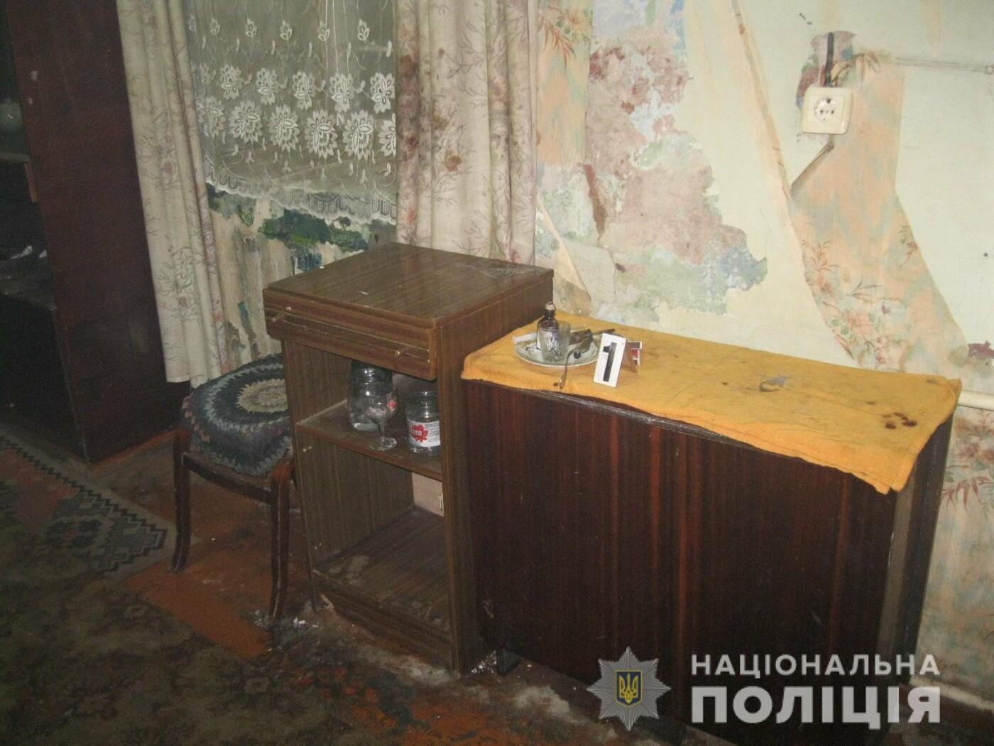 На Харьковщине мужчина устроил в своей квартире наркопритон, - ФОТО, фото-1