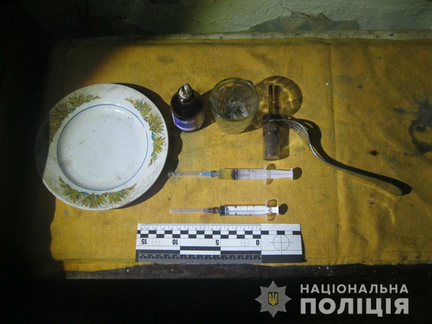 На Харьковщине мужчина устроил в своей квартире наркопритон, - ФОТО, фото-2