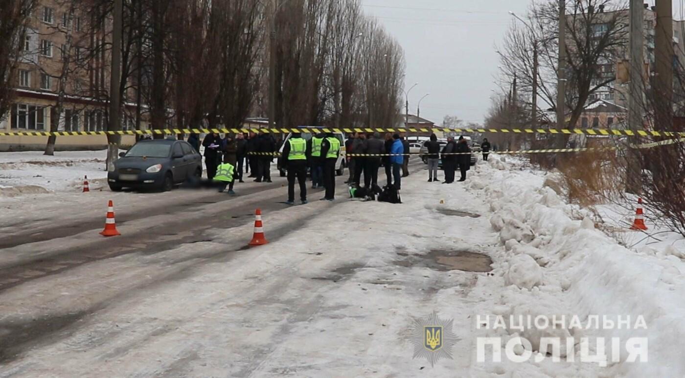 В Харькове возле вокзала неизвестный убил таксиста, - ФОТО, фото-1