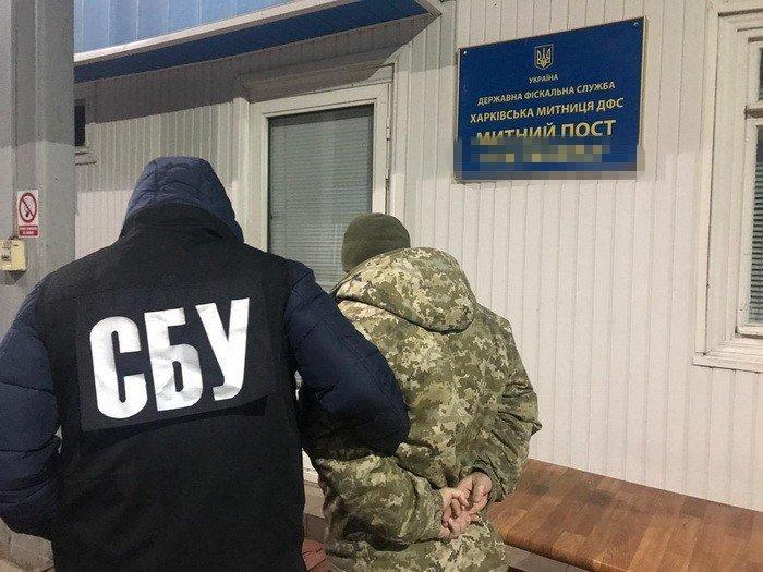 В Харькове на взятке задержали пограничника, - ФОТО, фото-1