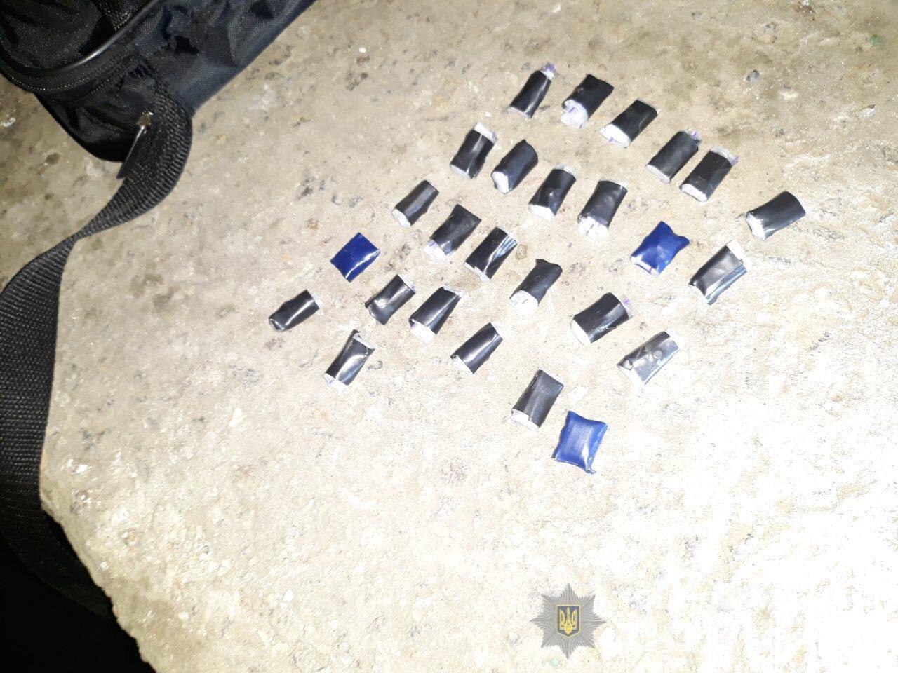 В Харькове «копы» задержали парня, который делал «закладки», - ФОТО, фото-1