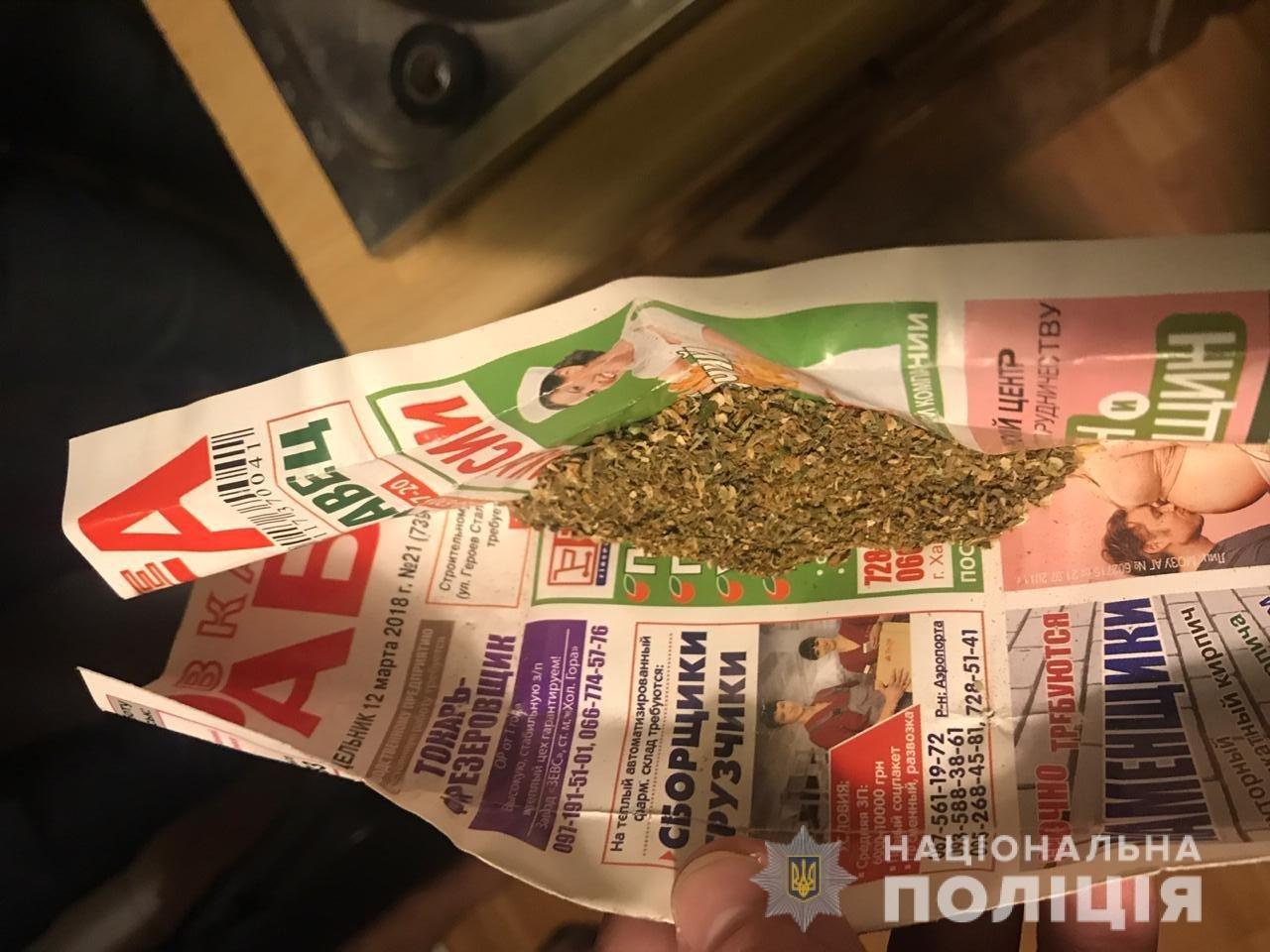 Более 100 килограмм конопли и гашиша. В Харькове «накрыли» наркогруппировку, - ФОТО, фото-4