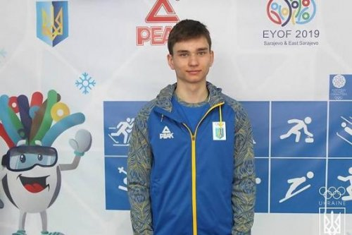 Юный харьковчанин завоевал «бронзу» на Европейском олимпийском фестивале, - ФОТО, фото-1