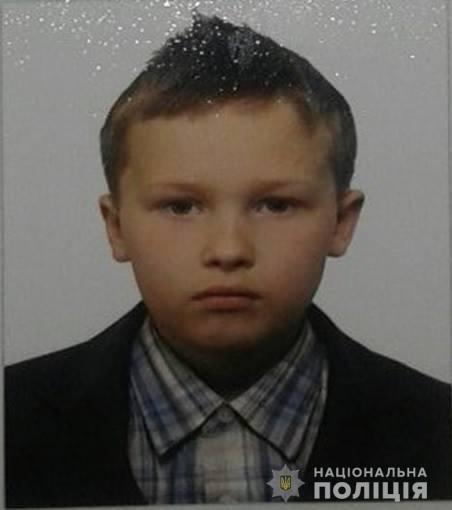В Харькове полицейские разыскивают пропавшего подростка, - ФОТО, фото-1