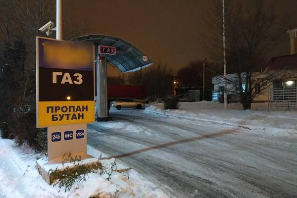 фото: прокуратура Харьковской области