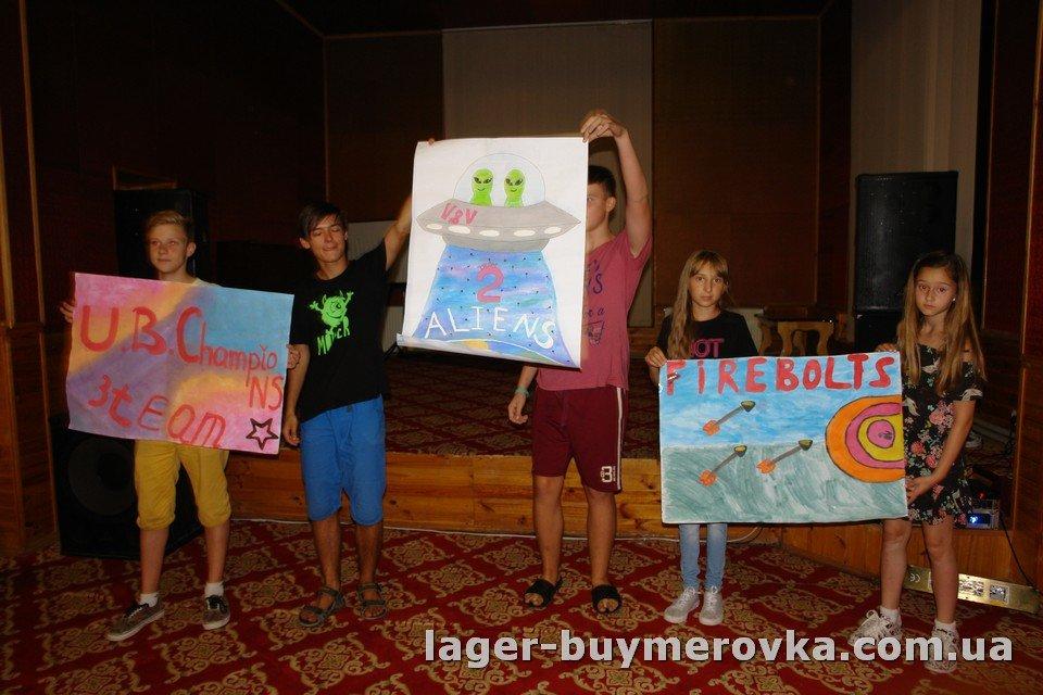 Американский языковой лагерь«Буймеровка САМР»