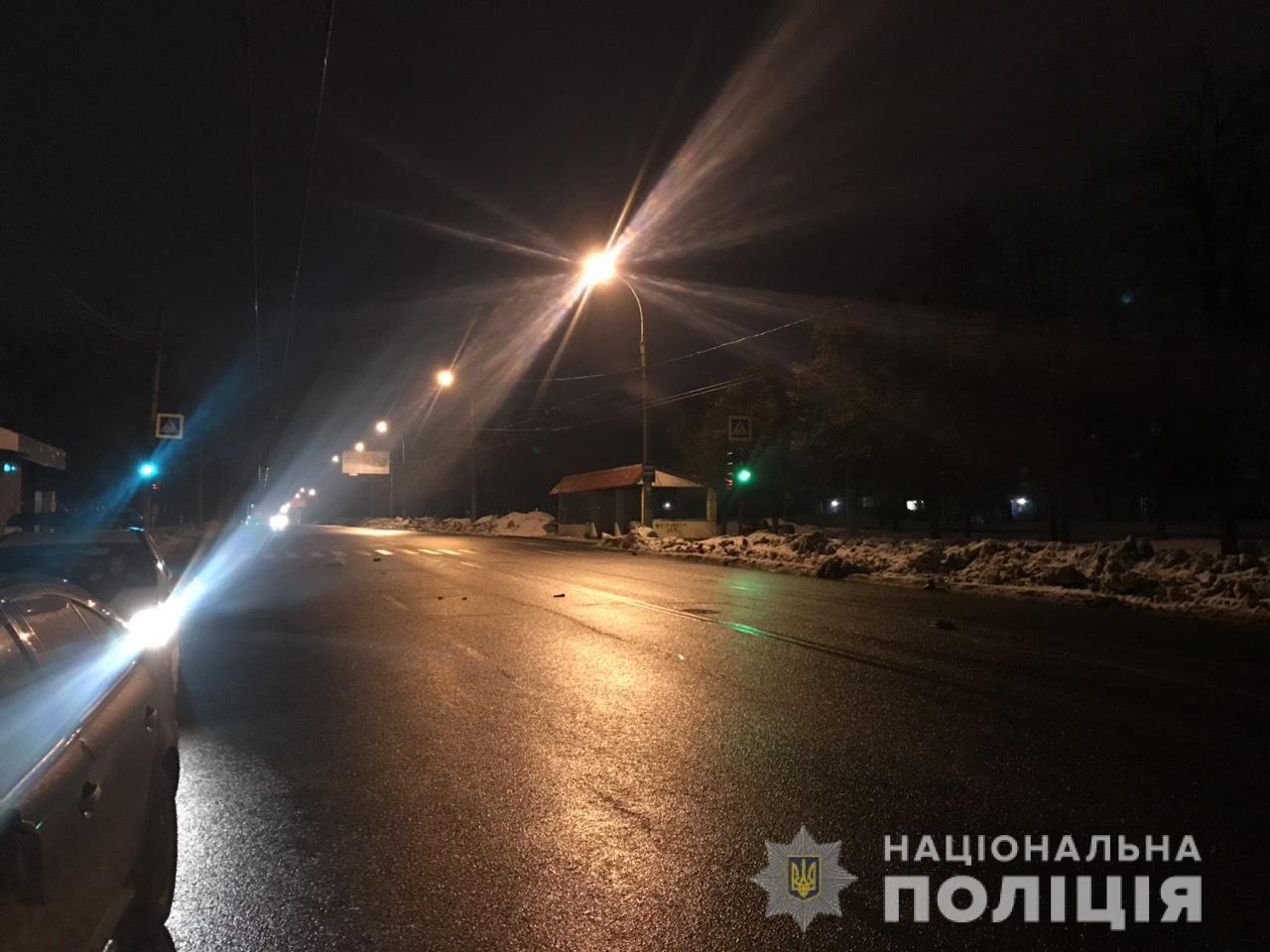 В Харькове водитель «Skoda» сбил женщину. Пострадавшая в больнице, - ФОТО, фото-1