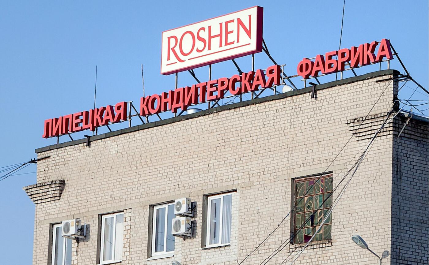 Выборы Президента Украины: кто есть кто из основных пяти кандидатов, - ФОТО, фото-1