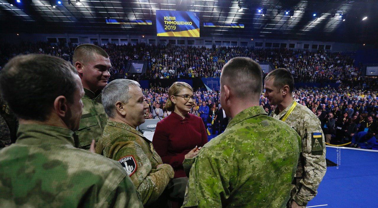 Выборы Президента Украины: кто есть кто из основных пяти кандидатов, - ФОТО, фото-2