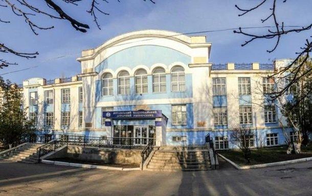 Вузы Харькова: где и какую профессию можно получить, - ФОТО, фото-25