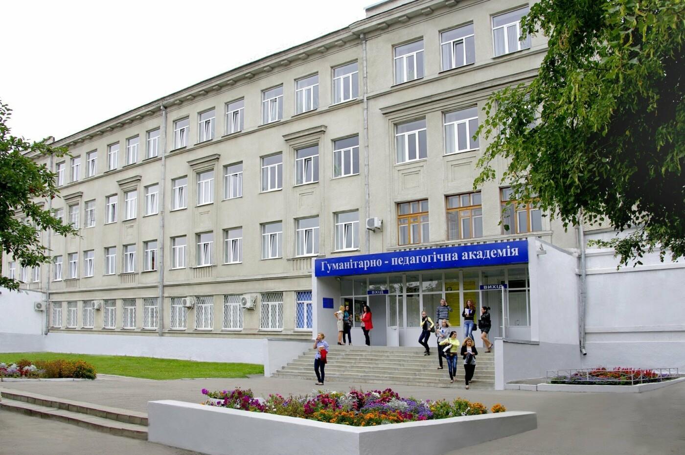 Вузы Харькова: где и какую профессию можно получить, - ФОТО, фото-14