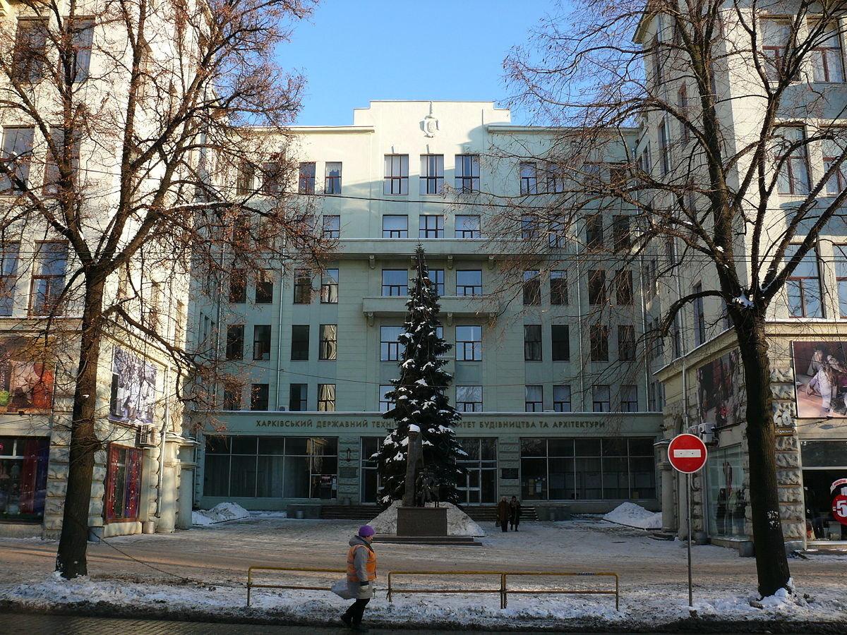 Вузы Харькова: где и какую профессию можно получить, - ФОТО, фото-18