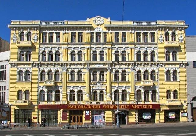 Вузы Харькова: где и какую профессию можно получить, - ФОТО, фото-22