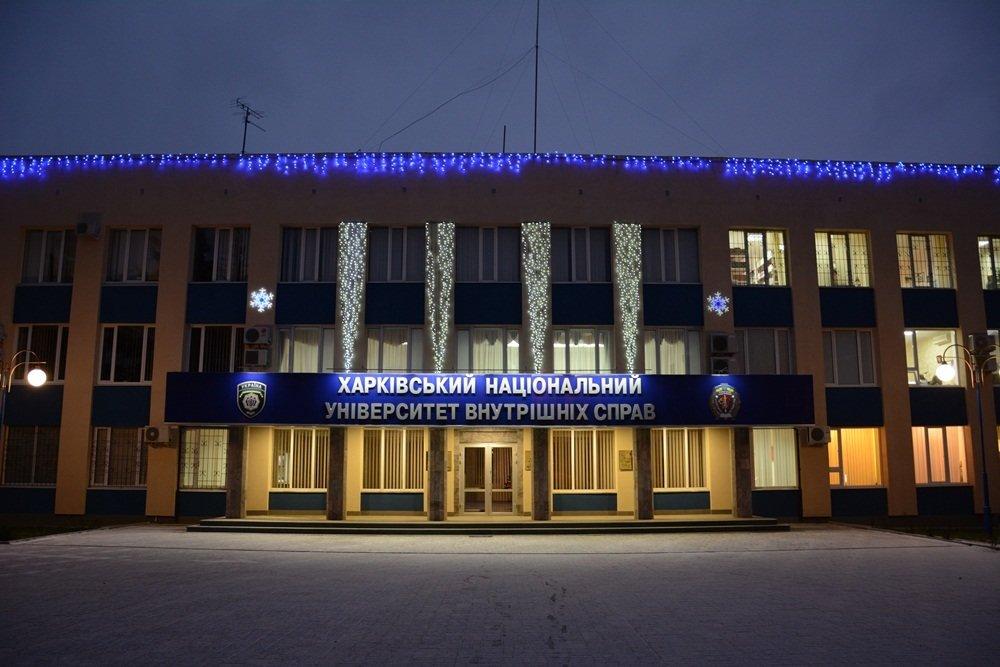 Вузы Харькова: где и какую профессию можно получить, - ФОТО, фото-6