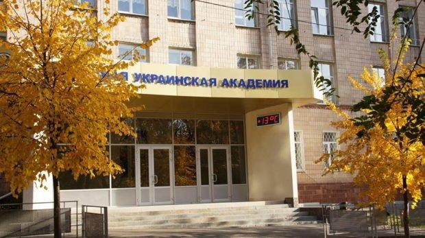 Вузы Харькова: где и какую профессию можно получить, - ФОТО, фото-24