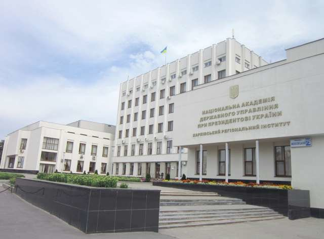 Вузы Харькова: где и какую профессию можно получить, - ФОТО, фото-23