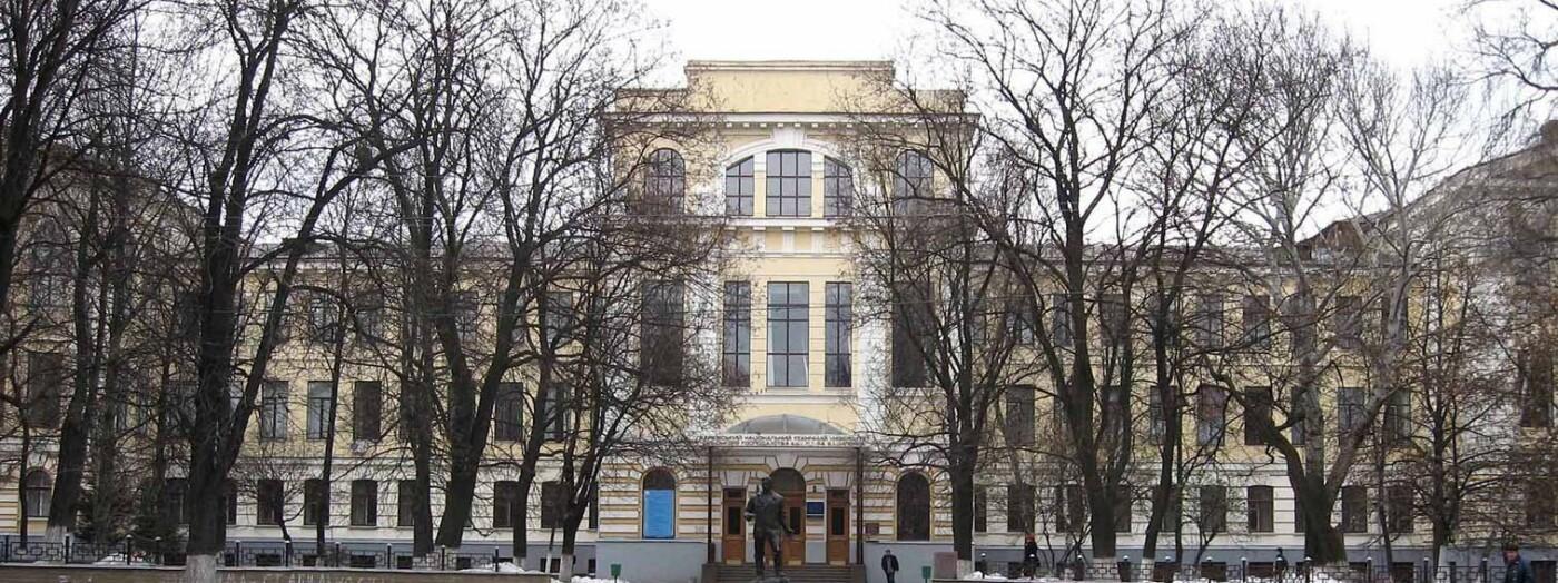 Вузы Харькова: где и какую профессию можно получить, - ФОТО, фото-11