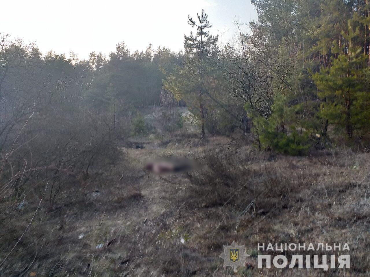 На Харьковщине обнаружили труп военного, - ФОТО, фото-1