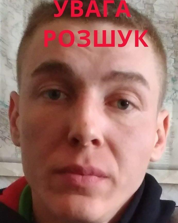 фото: Первомайский отдел полиции ГУНП в Харьковской области