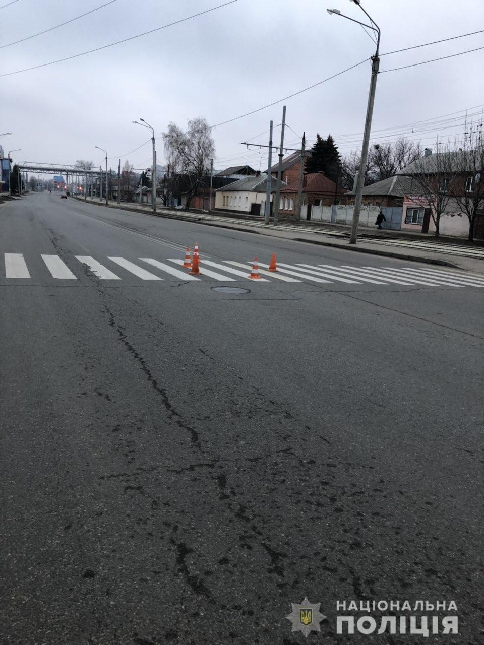В Харькове автомобиль сбил пенсионерку. Полиция разыскивает свидетелей ДТП, - ФОТО, фото-1