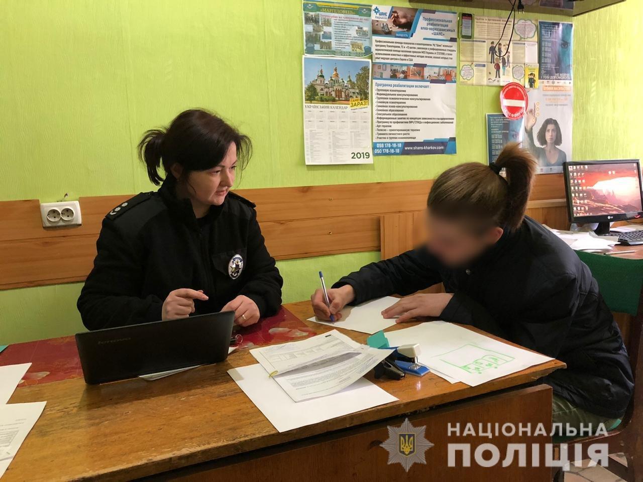 Прогулял уроки и ночевал в подвале: в Харькове нашли подростка, который сбежал из дома, - ФОТО, фото-1