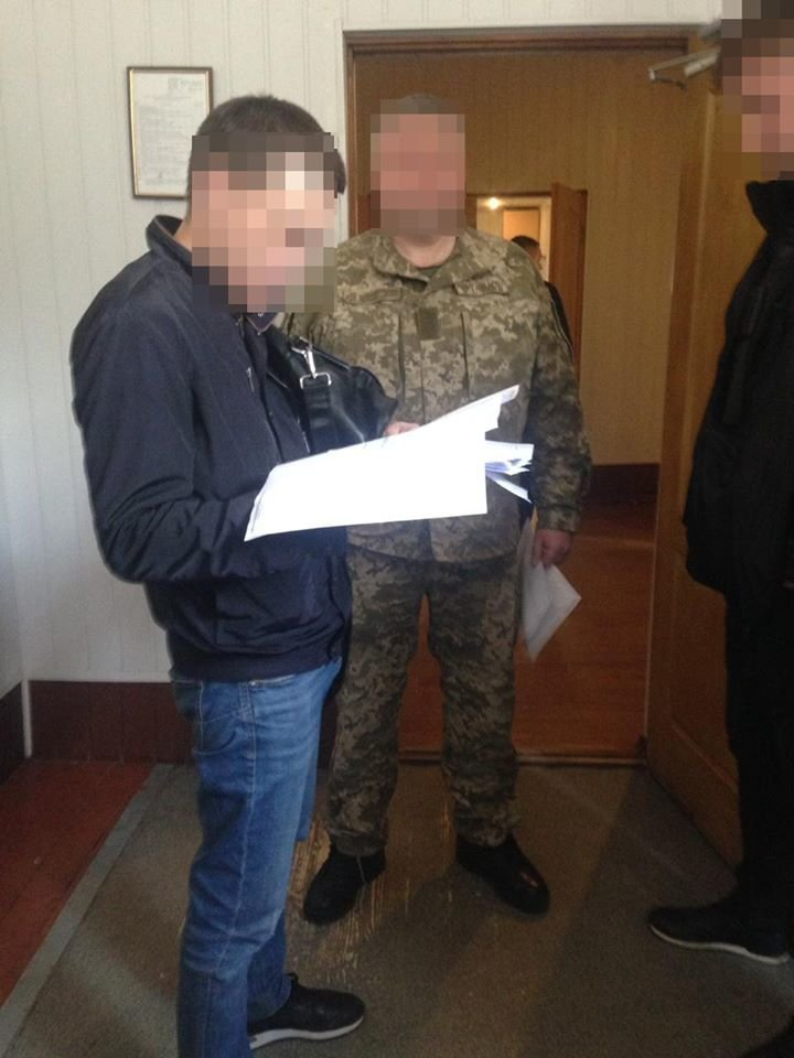 фото: пресс-служба СБУ в Харьковской области