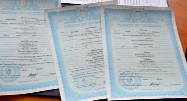 В Харькове задержали женщину, пытавшуюся незаконно вывезти в РФ младенца, - ФОТО, фото-1