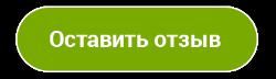 Отдых за городом в Харькове:  туры из Харькова, базы отдыха, пансионаты, отдых возле водоема, фото-1