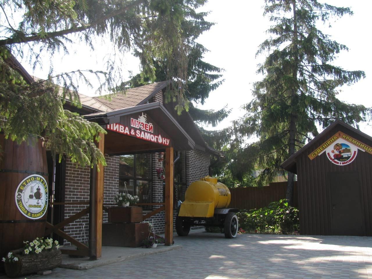 частный дом престарелых новгородской области